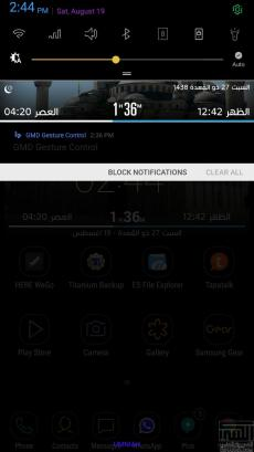 Swift-Rom-v2-A5-Galaxy-S8-Rom-for-Galaxy-Note-4_Mohamedovic (4)