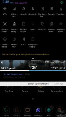 Swift-Rom-v2-A5-Galaxy-S8-Rom-for-Galaxy-Note-4_Mohamedovic (5)