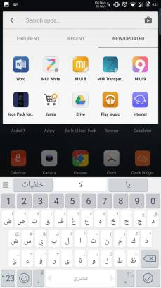 Resurrection-Remix-Nougat-7.1.1-for-Galaxy-Note-3-4G_Mohamedovic (4)
