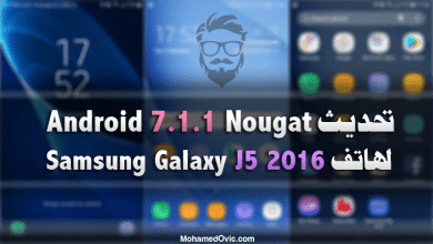 Update Samsung Galaxy J5 2016 to Android 7.1.1 Nougat