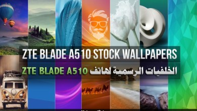 Download ZTE Blade A510 Stock Full HD Wallpapers 1