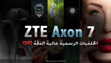ZTE Axon 7 QHD Wallpapers