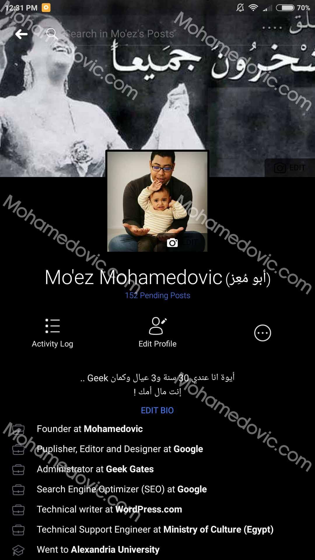 تحميل فيس بوك اسود 2020 Dark Mode ماسنجر الاسود Apk رسمي
