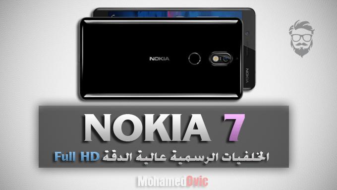 تحميل الخلفيات الرسمية لهاتف Nokia 7 عالية الجودة بدقة Full HD