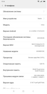Android-8.1-Oreo-Official-Update-for-Redmi-Note-5-Mohamedovic-06