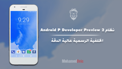 Android P Developer Preview 2 Stock Wallpaper