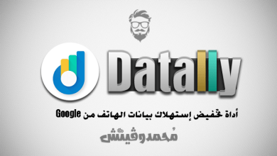 Manage usage of your Smartphone Data Plan with Google Datally