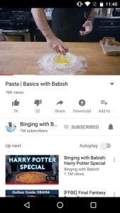 يوتيوب العادي