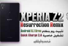 Enable Quick Charge 2.0 using Resurrection Remix ROM on Xperia Z2