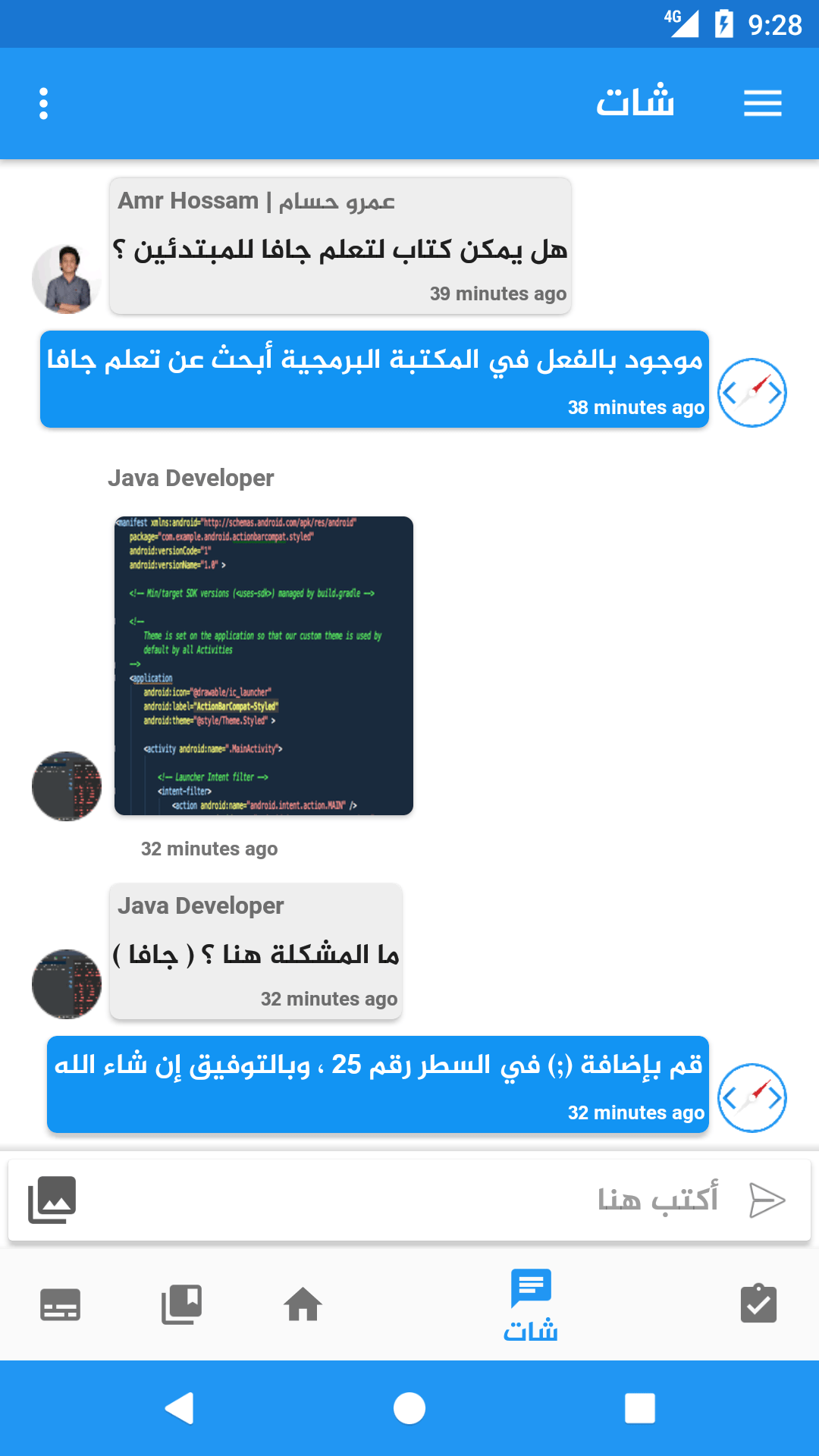 Learn Programming and Developing in Arabic with Masar Mobarmeg Mohamedovic 06