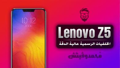 Lenovo Z5 Stock Wallpapers