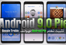 Install Android 9.0 Pie on Project Treble Supported Devices