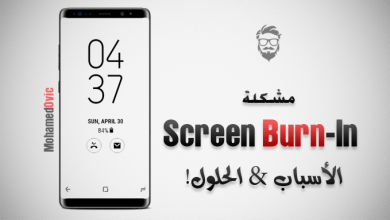 Fix Screen Burn In Issues in Samsung Galaxy Devices