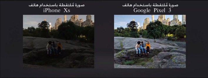 الفرق بين كاميرا iPhone Xs وكاميرا Pixel 3 في الوضع الليلي