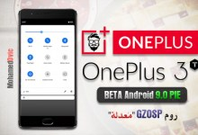 GZOSP Based Android Pie ROM for OnePlus 3 3T