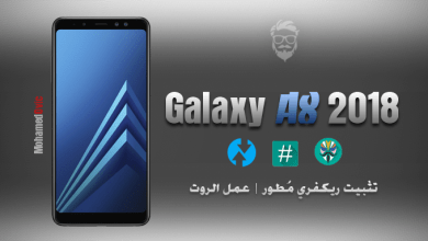 Install TWRP and Root Galaxy A8 2018