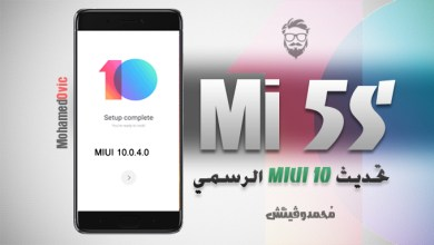 Official MIUI 10 for Mi 5s