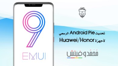 EMUI 9.0 Based Android Pie Official Update