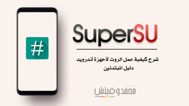 Install SuperSU.ZIP and Root your Android