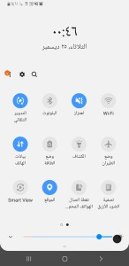 تحديث Android 9 Pie الرسمي (One UI 1.0) لهاتف Samsung Galaxy S9/S9+ 2