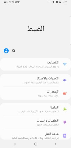 One-UI-Based-Android-9.0-Pie-Official-Firmware-Update-for-Samsung-Galaxy-S9-Mohamedovic (5)