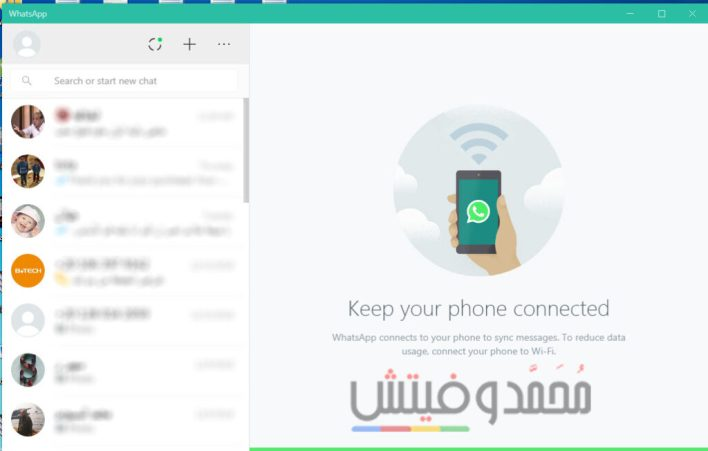 WhatsApp Web on your computer