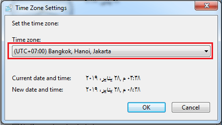 Change Time Zone in Windows 7 03