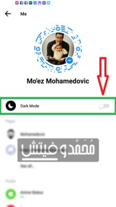 Turn On Dark Mode in Facebook Messanger Mohamedovic 02