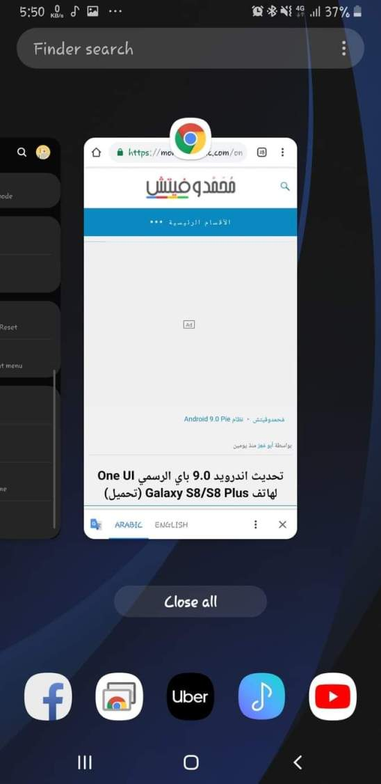 Galaxy-S8-One-UI-Based-Pie-9-Official-Update-Mohamedovic (9)
