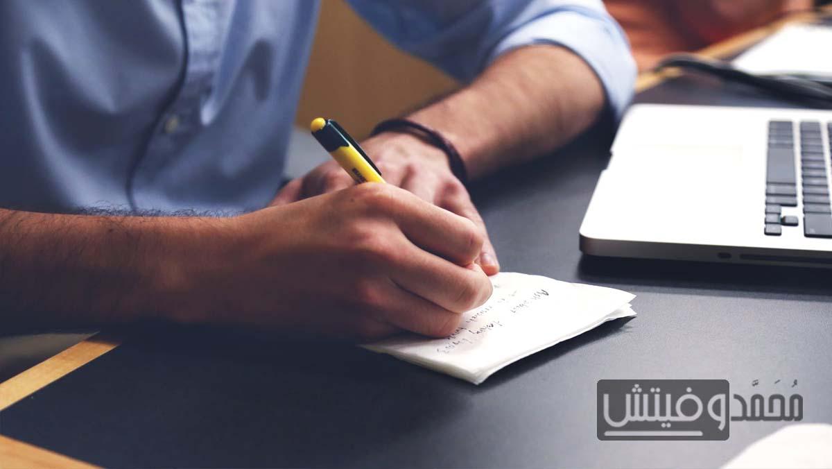 هل تريد أن تكون كاتبًا باللغةِ الإنجليزيّة؟ إليك أفضل تطبيقات لمساعدتك!