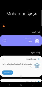 One UI Based Android Pie on Galaxy A6 A605F Mohamedovic 5