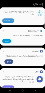 One UI Based Android Pie on Galaxy A6 A605F Mohamedovic 6