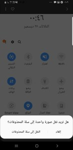 One UI Based Android Pie on Galaxy A6 A605F Mohamedovic 9