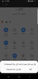 تحميل & تثبيت تحديث Android 9.0 Pie لهاتف +Galaxy A6/A6 (رسمي مسقر) 9