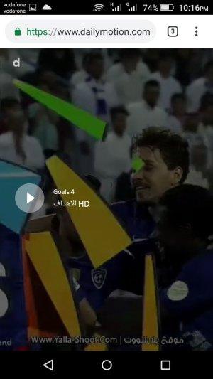 الفيديوهات المباشرة على kora star