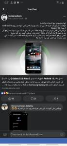 Dark Mode Facebook Lite Mohamedovic 05