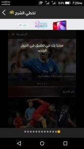 Download FilGoal App Mohamedovic 01