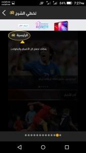 Download FilGoal App Mohamedovic 02