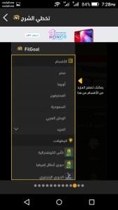 Download FilGoal App Mohamedovic 03