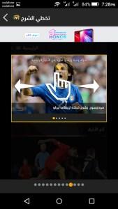 Download FilGoal App Mohamedovic 04