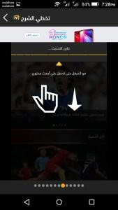 Download FilGoal App Mohamedovic 06
