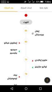 Download FilGoal App Mohamedovic 11 576x1024 1
