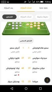 Download FilGoal App Mohamedovic 14