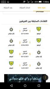 Download FilGoal App Mohamedovic 18