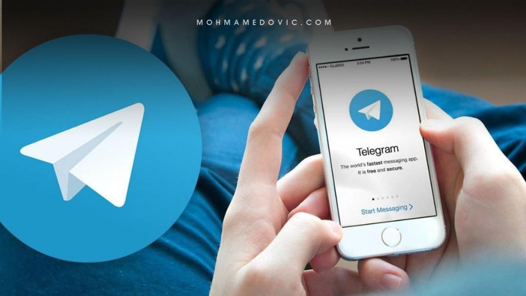 تحميل تليجرام احدث اصدار