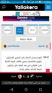 Download Yallakora APK 2019 Mohamedovic 01 1