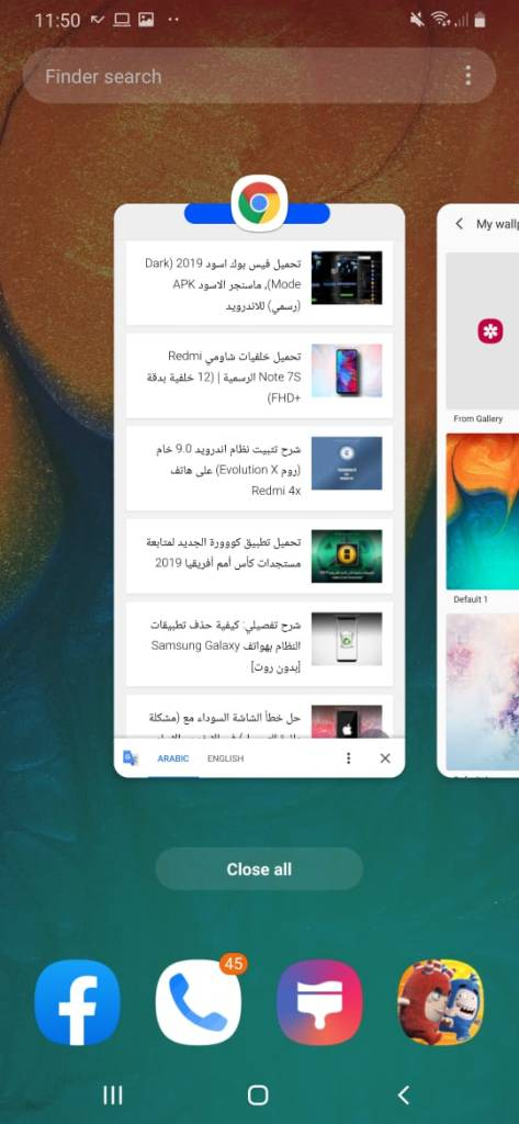 One UI Based Android Pie for Galaxy M30 Mohamedovic 06