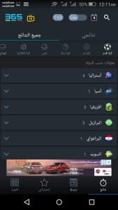 محمدوفيتش 6 1 1