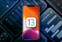 شرح تثبيت تحديث iOS 13
