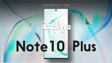 samsung note 10 plus review